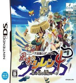 4736 - Fushigi No Dungeon - Fuurai No Shiren 4 - Kami No Hitomi To Akuma No Heso ROM