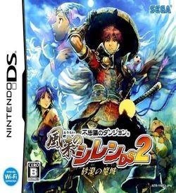 2903 - Fushigi No Dungeon - Fuurai No Shiren DS 2 - Sabaku No Majou ROM
