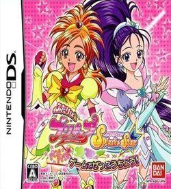 0726 - Futari Wa PreCure - Splash Star Panpaka Game De Zekkouchou! ROM