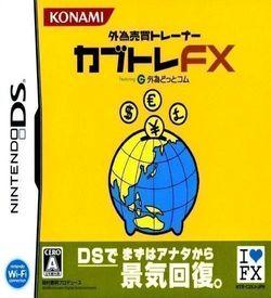3603 - Gaitame Baibai Trainer - Kabutore FX (JP)(BAHAMUT) ROM