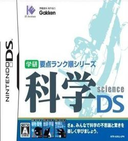 0780 - Gakken Youten Rank Jun Series - Kagaku DS ROM