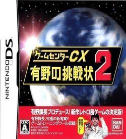 1660 - Game Center CX - Arino No Chousenjou (6rz) ROM