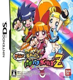 1372 - Game De Demashita! Powerpuff Girls Z (2CH) ROM