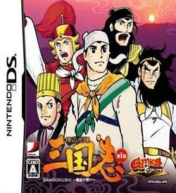 0789 - Gamics Series Vol. 1 - Yokoyama Mitsuteru - San Goku Shi - Dai 1 Kan - Touen No Chikai ROM