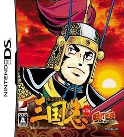 0888 - Gamics Series Vol. 1 - Yokoyama Mitsuteru - San Goku Shi - Vol. 2 - Ryofu No Matsuro ROM