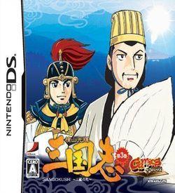 0971 - Gamics Series Vol. 1 - Yokoyama Mitsuteru - San Goku Shi - Vol. 3 - Sanko No Rei ROM