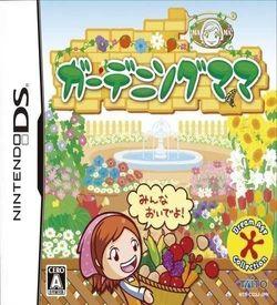 3912 - Gardening Mama (JP)(BAHAMUT) ROM