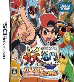 0941 - Gekifu Bakegyamon - Ayakashi Fighting ROM