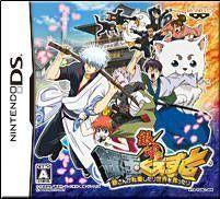 1801 - Gintama - Gintama Quest - Gin-san Ga Tenshoku Shitari Sekai Wo Sukuttari