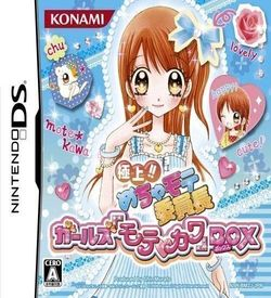 4039 - Gokujou!! Mecha Mote Iinchou - Girls Motekawa Box (JP) ROM