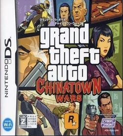 4356 - Grand Theft Auto - Chinatown Wars (JP) ROM