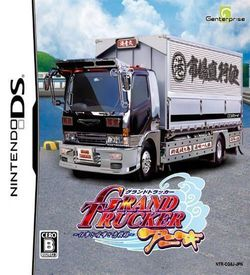 4558 - Grand Trucker Aniki - Shigoto To Kenka To Koi Moyou (JP)(BAHAMUT) ROM