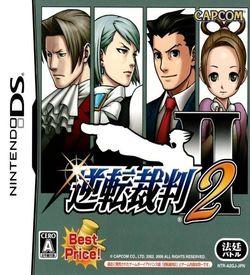 0626 - Gyakuten Saiban 2 (Best Price!) ROM