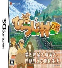 2407 - Hakoniwa Seikatsu - Hitsuji Mura DS ROM