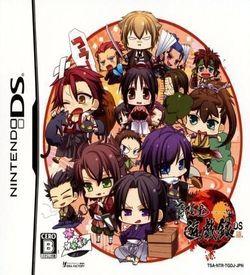 5697 - Hakuouki - Yuugi Roku DS ROM