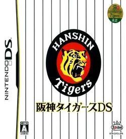 2753 - Hanshin Tigers DS (BAHAMUT) ROM