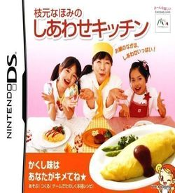 4065 - Happy Cooking - Touch Pen De Tanoshiku Oryouri (JP)(BAHAMUT) ROM