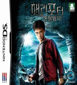 3988 - Harry Potter And The Half Blood-Prince (KS)(1 Up) ROM