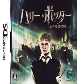 3709 - Harry Potter To Fushichou No Kishidan (JP)(BAHAMUT) ROM
