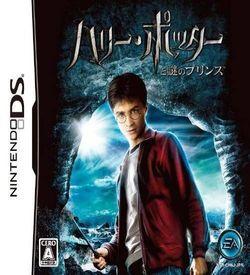 3984 - Harry Potter To Nazo No Prince (JP) ROM