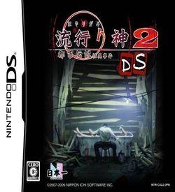 4010 - Hayarigami 2 DS - Toshidensetsu Kaii Jiken (JP)(BAHAMUT) ROM