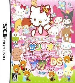 1880 - Hello Kitty No Oshare Party Sanrio Character Zukan DS (6rz) ROM