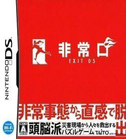 1970 - Hijouguchi - Exit DS (Chikan) ROM