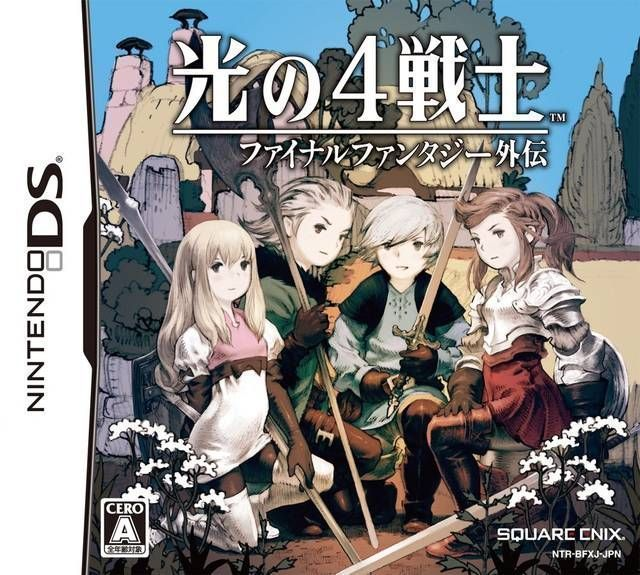 4353 - Hikari No 4 Senshi - Final Fantasy Gaiden (JP)