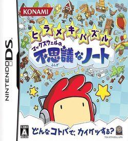 5517 - Hirameki Puzzle - Maxwell No Fushigi Na Note ROM