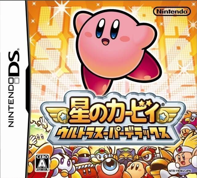 2880 - Hoshi No Kirby - Ultra Super Deluxe (BAHAMUT)