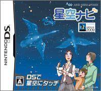4132 - Hoshizora Navi (JP)(2CH)