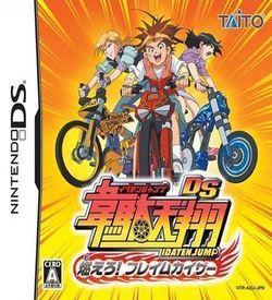 0549 - Idaten Jump DS - Moero! Flame Kaiser ROM