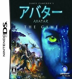 4754 - James Cameron's Avatar - The Game ROM