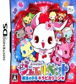 4599 - Jewel Pet - Mahou No DS Kirapi Karin (JP)(BAHAMUT) ROM