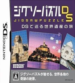 2089 - Jigsaw Puzzle DS - DS De Meguru Sekai Isan No Tabi (6rz) ROM