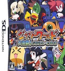 2437 - Jigsaw World - Daigekitou! Jig-Battle Heroes ROM