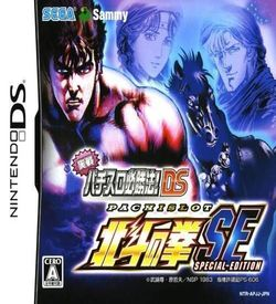 0519 - Jissen Pachi-Slot Hisshouhou! Hokuto No Ken SE DS ROM
