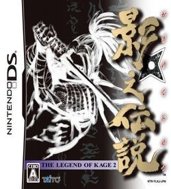 2130 - Kage Densetsu - The Legend Of Kage 2 ROM