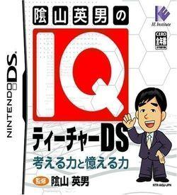 0385 - Kageyama Hideo No IQ Teacher DS ROM