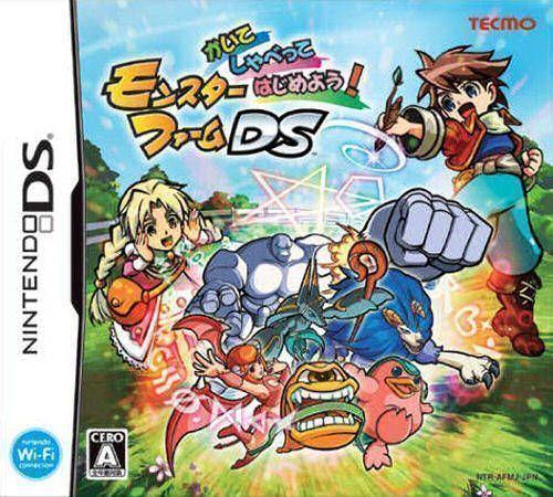 1214 - Kaite Shabette Hajimeyou! Monster Farm DS