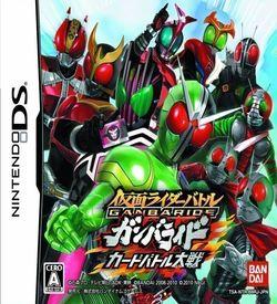 5136 - Kamen Rider Battle - Ganbaride Card Battle Taisen ROM