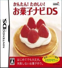 2285 - Kantan! Tanoshii! Okashi Navi DS ROM