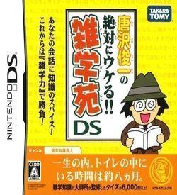 0914 - Karasawa Shunichi No Zettai Ni Ukeru!! Zatsugakuen DS ROM