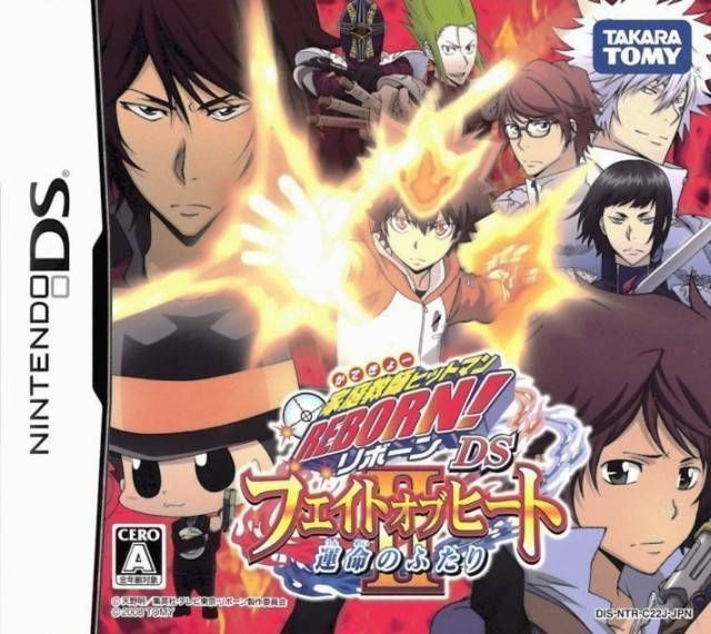 2414 - Katekyo Hitman REBORN! DS - Fate Of Heat - Honoo No Sadame