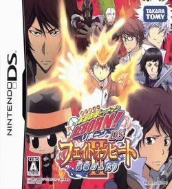 2414 - Katekyo Hitman REBORN! DS - Fate Of Heat - Honoo No Sadame ROM