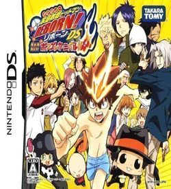 0988 - Katekyoo Hitman Reborn! DS - Shinuki Max! Vongola Carnival!! ROM
