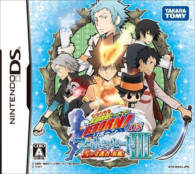 4915 - Katekyoo Hitman Reborn! DS - Fate Of Heat III - Yuki No Shugosha Raishuu!
