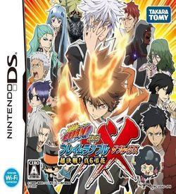 5142 - Katekyoo Hitman Reborn! DS Flame Rumble XX - Kessen! Real 6 Chouka ROM