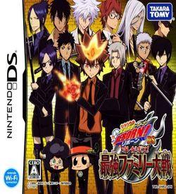 4664 - Katekyoo Hitman Reborn! DS - Ore Ga Boss! - Saikyou Family Taisen (JP)(2CH) ROM