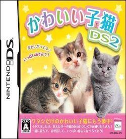 4231 - Kawaii Koneko DS 2 (JP) ROM